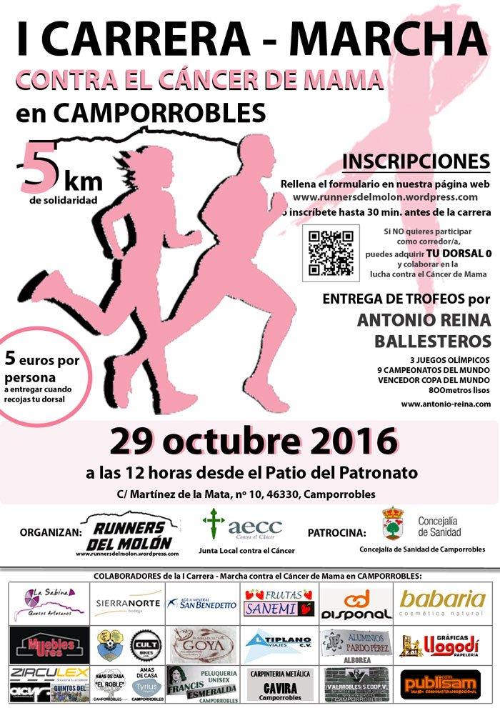 I Carrera contra el cáncer de mama en Camporrobles